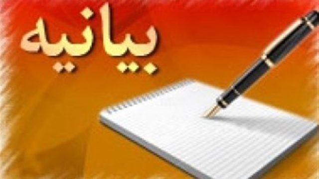 بیانیه جامعه اسلامی مدیران در رابطه با لایحه بودجه سال ۹۸
